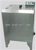 水洗色牢度仪/皂洗色牢度试验机/水洗色牢度试验机