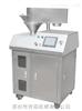 GLZ3-25全自动干法制粒机直销